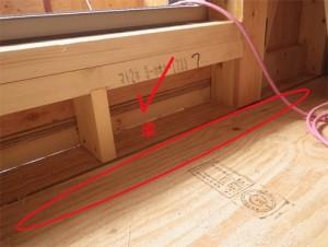 2階床合板の不備